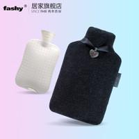 fashy暖水袋暖腰热水袋注水大姨妈暖宫暖手宝 6778羊毛心形吊坠款2L *2件