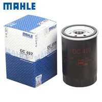 MAHLE 马勒 OC497 机油滤芯 适配大众车系
