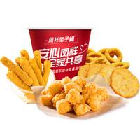 凤祥食品 亲子桶(盐酥鸡鸡棒洋葱圈马蹄饼)1.58kg *3件