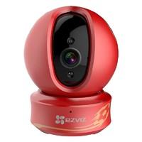 EZVIZ 萤石 C6H 云台全景无线网络摄像头 标配