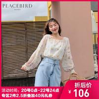 PEACEBIRD 太平鳥 A8CD92108 女士雪紡衫