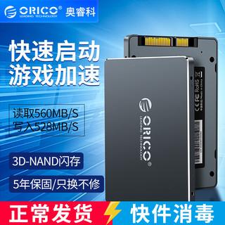 Orico/奥睿科 迅龙sata3固态硬盘移动2.5英寸SSD台式机笔记本128/256/512g/1t