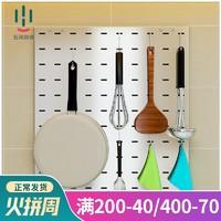 五润洞洞板挂钩厨房置物架墙上挂架304不锈钢挂锅铲挂锅壁挂收纳
