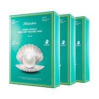 JMsolution 肌司研 海洋珍珠面膜 10片/盒*3