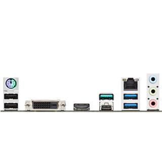 ASUS 华硕 TUF B450M-PLUS 主板搭载AMD Ryzen 7 3700x处理器 套装