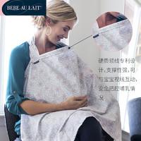 美国bebeaulait哺乳巾哺乳衣外出遮羞布喂奶衣遮挡巾防走光