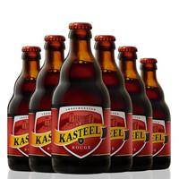 精酿 6瓶 卡斯特 比利时进口啤酒 红啤酒Kasteel Rouge330ml