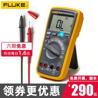 fluke福禄克数字万用表18b+F15B+F17B+107高精度12E+自动便携式