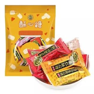 徐福记 徐福记 小叭叭 酥心糖 混合口味 520g 袋装(需用券) *2件