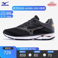 Mizuno美津浓 男慢跑鞋 WAVE RIDER 23 J1GC190351 黑/灰 42