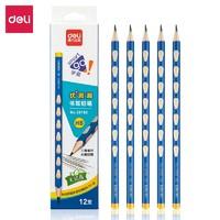 deli 得力 58182 洞洞笔铅笔 HB 12支 *5件 +凑单品