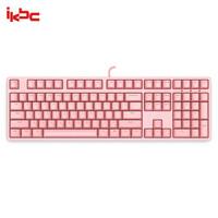 ikbc C210 108键机械键盘 粉色 茶轴