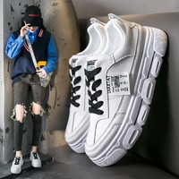 LANYIN 兰茵 KT-005-1 女士百搭小白鞋