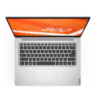 Lenovo 联想 小新青春版 14英寸笔记本电脑(追梦银 i5-8265U 8GB 256GB MX110)