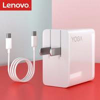Lenovo 联想 YOGA USB-C充电器 65W 含1.5米线