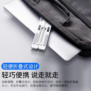 诺西N3 笔记本电脑支架铝合金桌面增高托架散热器颈椎折叠便携式苹果MacBook手提底座升降