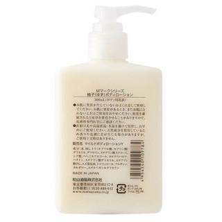 M mark 松山油脂 M mark系列柚子润肤露 300ml