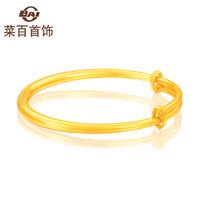 CBAI 菜百首饰 9AAB0602 儿童足金手镯 5.03g