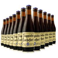 罗斯福/Rochefort 10号精酿啤酒比利时原装进口330ml*12