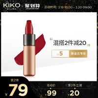 KIKO哑光3系小金管口红中国定制色新品色338/334/335 *3件