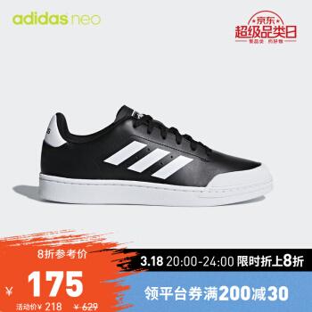 阿迪达斯官网adidas neo COURT70S男鞋休闲运动鞋B79771 如图 40.5