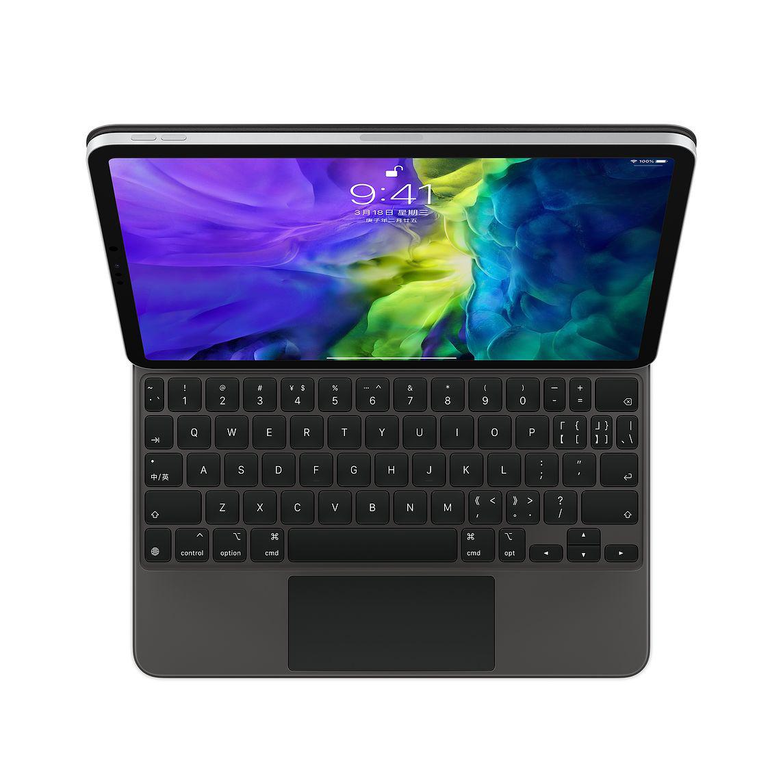 Apple 苹果 11 英寸 iPad Pro (二代) 妙控键盘