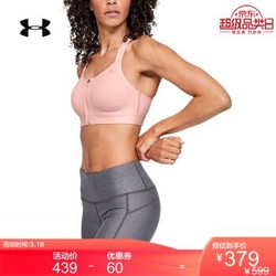 安德玛官方 UA Eclipse 女子 高强度运动内衣 Under Armour-1293829 粉色981 36B *2件