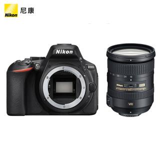 Nikon 尼康 D5600 单反相机 数码相机 (AF-S DX 尼克尔 18-200mm f/3.5-5.6G ED VR II 单反镜头)