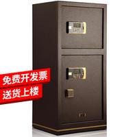 QNN 全能 AI120D 办公保险柜 1.2米 90KG