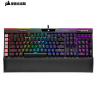 美商海盗船 (USCORSAIR) K95 RGB PLATINUM XT 机械键盘 游戏键盘 有线键盘 全尺寸 黑色 樱桃银轴