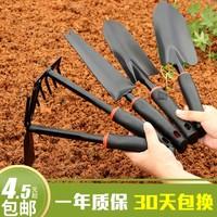 家用种花赶海工具小铲子套装种菜养花园艺铁铲花铲锄儿童种植挖土