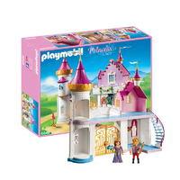 德国 Playmobil  摩比公主城堡系列 6849 皇室住宅 *2件