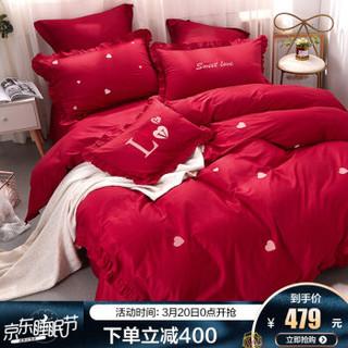 博洋家纺(BEYOND)床上用品 全棉爱心刺绣结婚套件 纯棉大红婚庆四件套 爱意甜心1.8米床 220*240cm