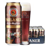 保拉纳 柏龙啤酒 小麦黑啤500ml*24听
