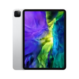 Apple 苹果 iPad Pro 2020款 11英寸 平板电脑 银色 128GB WLAN版