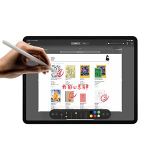 Apple 苹果 2020款 iPad Pro 11英寸平板电脑 深空灰 512GB WLAN