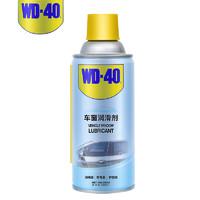 WD-40 电动车窗润滑剂 橡胶软化还原 玻璃升降车门异响天窗轨道脂WD40