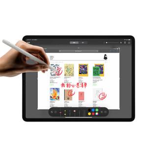 Apple 苹果 2020款 iPad Pro 12.9英寸平板电脑 深空灰 256GB WLAN+Cellular