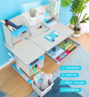 igrow 爱果乐 D104N+C103HZ1 儿童学习桌1.0 魔方收纳款 正太蓝