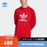 阿迪达斯官网 adidas 三叶草 TREFOIL CREW 男装运动卫衣FM3781 如图 M *2件