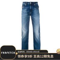 迪赛(DIESEL) 男士 Thommer修身牛仔裤 00SB6D0097W 蓝色 34英寸