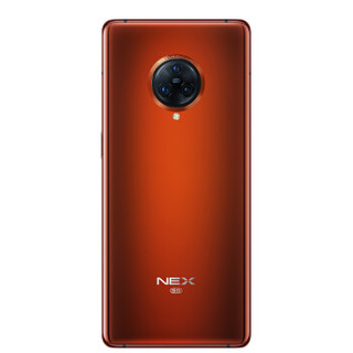 vivo NEX 3S 5G智能手机 12GB+256GB 全网通 琥珀醇