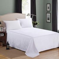 IOVO 然牌 三件套 床上用品 床单被套 纯白色 1.2米床 (被套155*210cm)