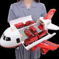 惯性可收纳飞机玩具