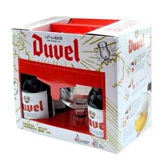 比利时原装进口督威啤酒礼盒含啤酒4瓶督威啤酒杯1个330ml×4瓶