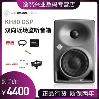 NEUMANN 纽曼KH120A KH310A KH80 DSP有源监听音箱家庭HIFI音箱 KH80DSP单只