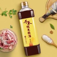 千禾 糯米料酒 1L