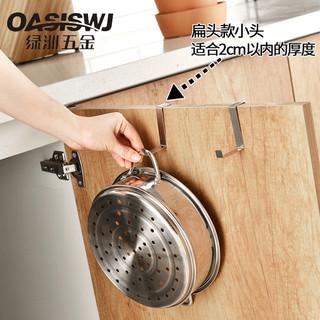 厨房不锈钢挂钩衣柜柜子门背式后挂柜门办公桌免打孔金属宿舍架勾