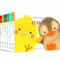 京东PLUS会员:《小鸡球球成长绘本系列》AR特别版 全6册