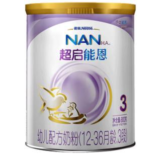 Nestlé 雀巢 超启能恩系列 婴幼儿配方奶粉 3段 800g*3(12-36个月)